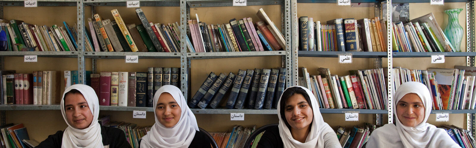 Photo: Graham Crouch / World Bank Photo ID: 120512_Herat EQUIP School project_015